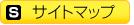名古屋 ガスコンロ.net|名古屋市‐サイトマップ